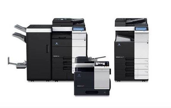 Best Digital Photocopier Machine for Businesses